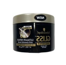 ~NEW~Schwarzkopf Gliss Ultimate Repair Anti Damage Mask For