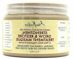 SHEA MOISTURE JAMAICAN BLACK CASTOR OIL TREATMENT HAIR MASQU