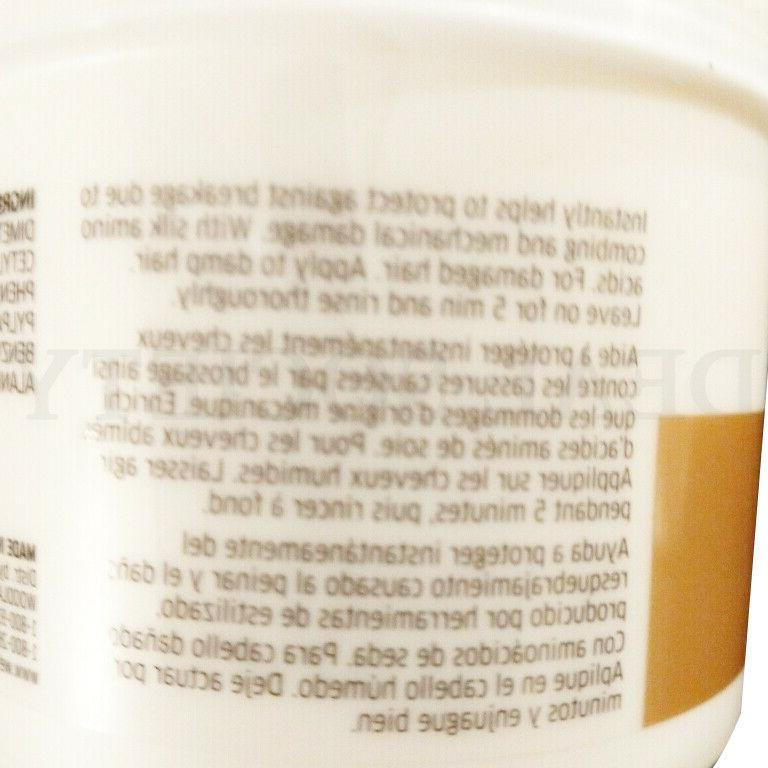 Wella Repair Mask 16.9oz/500ml