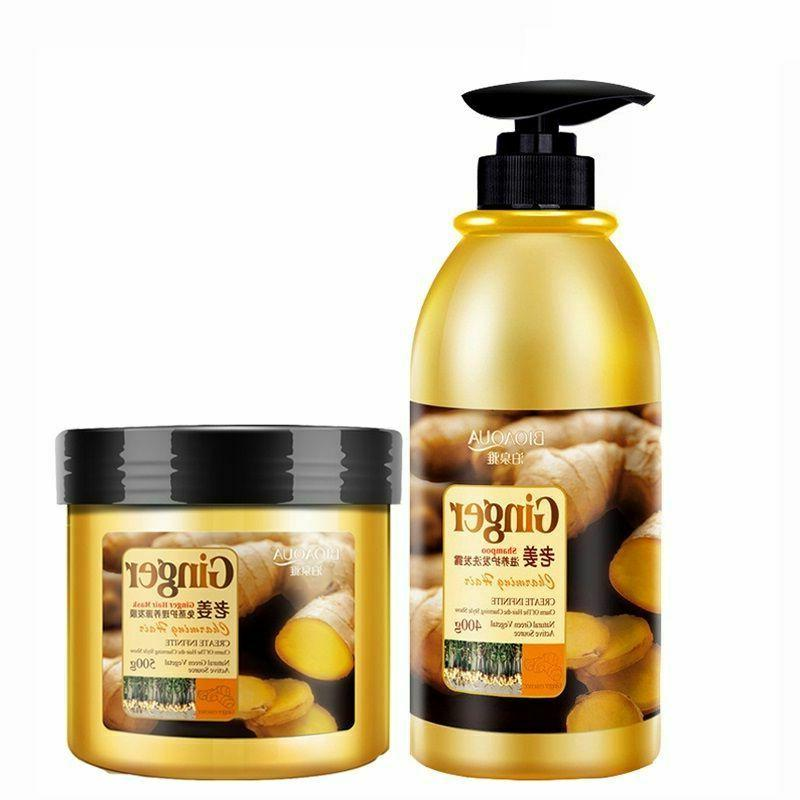 Old Ginger Shampoo And Hair Mask Set Care Products Steam Tre
