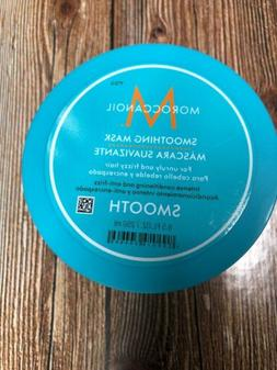 Moroccanoil Moroccan Oil Smoothing Mask 8.5 oz BRAND NEW *Au