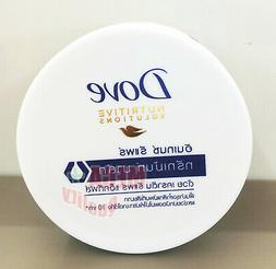 Dove Nutritive Solution Hair Treatment Mask With Nutri Kerat