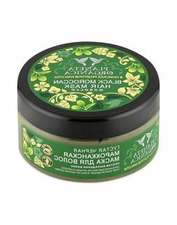 SALE !!! Planeta Organica Black Moroccan Hair Mask 300ml/10.