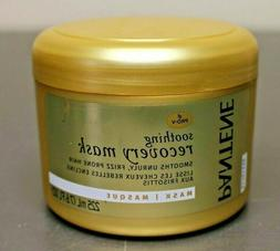 Pantene Pro-V Soothing Recovery Mask for Frizz-Prone Hair 7.