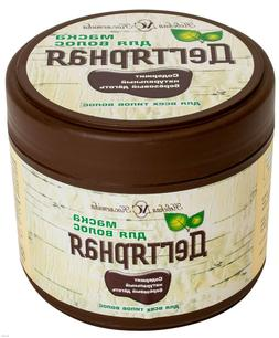 Regeneration Hair Mask w/Natural Birch Tar for All Hair Type