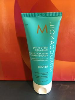 Moroccanoil Restorative Hair Mask 2.53 oz