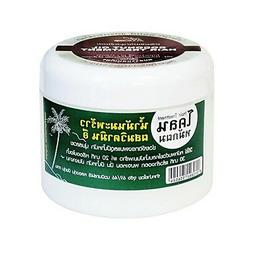 Thai Organic All Natural Ingredients Coconut Treatment For H