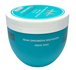 Moroccanoil Weightless Hydrating Mask  500ml/16.9oz